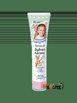 Лапушка - Детская зубная паста
