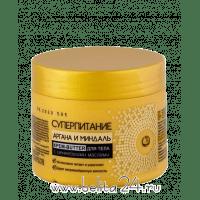 СУПЕРПИТАНИЕ - Крем-butter с ценнейшими маслами для тела