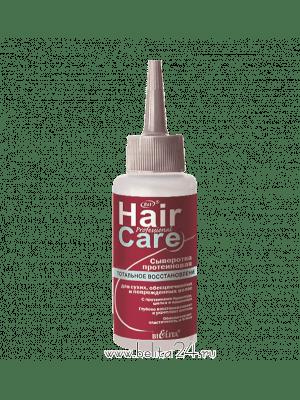 Professional Hair Care - СЫВОРОТКА ПРОТЕИНОВАЯ Тотальное восстановление для сухих, обесцвеченных и поврежденных волос с протеинами пшеницы, шёлка и кашемира
