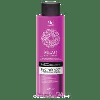 MEZO HAIR COMPLEX - МезоШампунь Быстрый рост и уплотнение волос