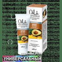 Oil Naturals - Крем для лица с маслами АВОКАДО и КУНЖУТА Классический