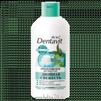 Зубные пасты и ополаскиватели Dentavit - Ополаскиватель для рта Мята + Эвкалипт -Двойная свежесть