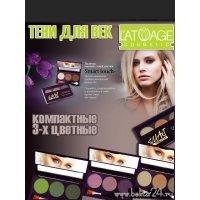 L'ATUAGE - ТЕНИ для век компактные 3-х цветные SMART touch
