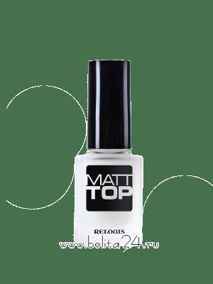 RELOUIS - Матовое верхнее покрытие MATT TOP