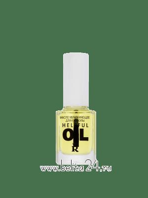 RELOUIS -  МАСЛО увлажняющее для кутикулы HELPFUL OIL