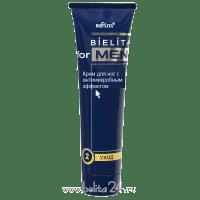 Belita for Men - Крем для ног с антимикробным эффектом