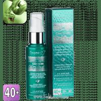 GREEN SNAKE - Ночной крем для лица с пептидом змеиного яда для интенсивной коррекции морщин 40+