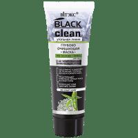 Black Clean - Глубоко очищающая МАСКА для лица