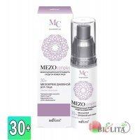 MEZOcomplex - МезоКРЕМ дневной для лица Глубокое увлажнение 30+