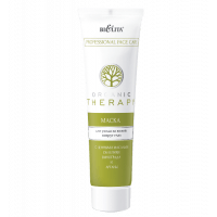 Organic Therapy. Face Care - Маска для ухода за кожей вокруг глаз