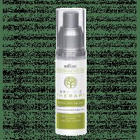 Organic Therapy. Face Care - Крем-эмульсия для ухода за кожей вокруг глаз