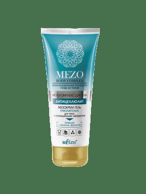 MEZO BODY COMPLEX - МезоКРЕМ-ГЕЛЬ КРИОлиполиз для тела с охлаждающим эффектом