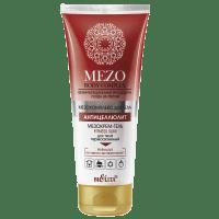 MEZO BODY COMPLEX - МезоКРЕМ-ГЕЛЬ FITNESS SLIM для тела термоактивный