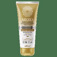 MEZO BODY COMPLEX - МезоКРЕМ-ГЕЛЬ SLEEP SLIM для тела ночной