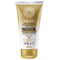 MEZO BODY COMPLEX - МезоКРЕМ-СЫВОРОТКА PUSH-UP&LIFT для груди