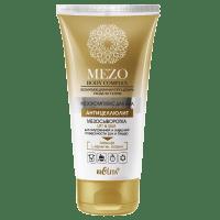 MEZO BODY COMPLEX - МезоСЫВОРОТКА LIFT&SLIM для внутренней и внешней поверхности рук и бедер