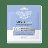 """MEZOcomplex маски - HYDRO-МАСКА для лица Многоуровневое увлажнение """"Ровный тон + Сияние"""""""