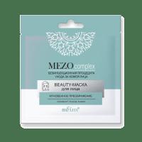 MEZOcomplex маски - BEAUTY-МАСКА для лица Мгновенное преображение