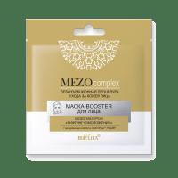 "MEZOcomplex маски - МАСКА-BOOSTER для лица Мезогиалурон ""Лифтинг + Омоложение"""