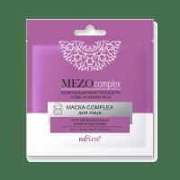 MEZOcomplex маски - МАСКА-COMPLEX для лица против возрастных изменений кожи