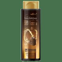 """Сила гиалурона - Шампунь-реставратор для волос """"Oil-Intensive"""""""