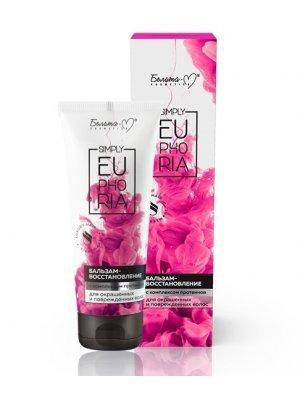 SIMPLY EUPHORIA - Бальзам-восстановление с комплексом протеинов для окрашенных и поврежденных волос