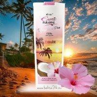 Прогулки по раю - ГЕЛЬ для душа ГАВАЙИ