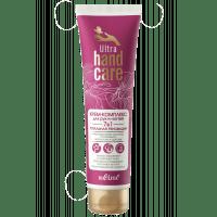 """ULTRA HAND CARE - Крем-комплекс для рук и ногтей 7 в 1 """"Тотальная реновация"""""""