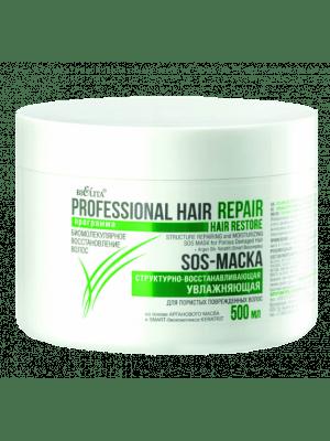 Professional HAIR Repair SOS-МАСКА структурно-восстанавливающая увлажняющая 500мл