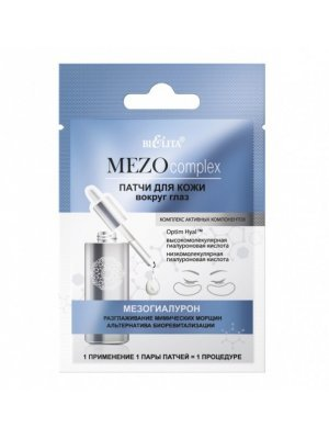 """MEZOcomplex - Патчи для кожи вокруг глаз """"Мезогиалурон. Разглаживание мимических морщин. Альтернатива биоревитализации"""""""