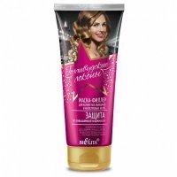 """Голливудские локоны - Маска-филлер для волнистых, вьющихся и непослушных волос """"Защита от повышенной влажности"""""""