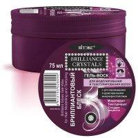 Brilliance Crystals БРИЛЛИАНТОВЫЙ БЛЕСК - Гель-воск БРИЛЛИАНТОВЫЙ БЛЕСК с pro-керамидами и драгоценными микрокристаллами для моделирования и текстурирования волос