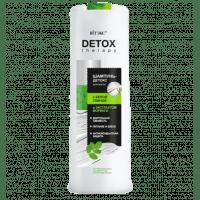 DETOX therapy - ШАМПУНЬ-ДЕТОКС для волос с БЕЛОЙ ГЛИНОЙ и ЭКСТРАКТОМ МОРИНГИ