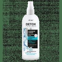 DETOX therapy - Антиоксидантный СОЛЕВОЙ СПРЕЙ для укладки волос с МОРСКОЙ ВОДОЙ