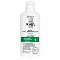 Skin AHA Clinic - Мягкая ПЕНКА ДЛЯ УМЫВАНИЯ для лица с ФРУКТОВЫМИ КИСЛОТАМИ