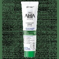 Skin AHA Clinic - Полирующий СКРАБ для лица с ФРУКТОВЫМИ КИСЛОТАМИ