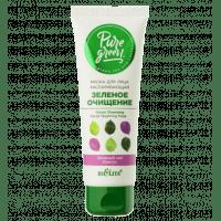 PURE GREEN - Маска для лица распаривающая «Зеленое очищение»