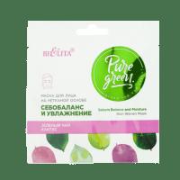 PURE GREEN - Маска для лица на нетканой основе «Себобаланс и увлажнение»