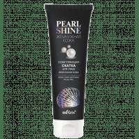 Жемчужная кожа - Осветляющая скатка для лица «Жемчужная кожа» - Pearl shine