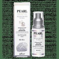 Жемчужная кожа - Крем-бустер для лица дневной «Антигравитационная подтяжка» - Pearl shine 40-45+