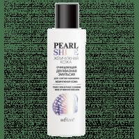 Жемчужная кожа - Очищающая двухфазная эмульсия для снятия макияжа «Жемчужная кожа» - Pearl shine