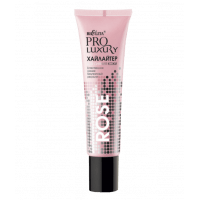 PRO LUXURY - Хайлайтер для сияния кожи. Rose