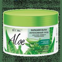 ALOE 97% - БАЛЬЗАМ-Butter ИНТЕНСИВНЫЙ УХОД для сухих, ломких и тусклых волос