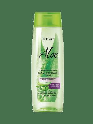 ALOE 97% - ШАМПУНЬ-Balance БАЛАНСИРУЮЩИЙ УХОД для волос, жирных у корней и сухих на кончиках