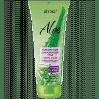 ALOE 97% - БАЛЬЗАМ-Light БАЛАНСИРУЮЩИЙ УХОД для волос , жирных у корней и сухих на кончиках