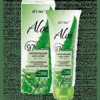 ALOE 97% - Питательный алоэ-крем для лица «Восстановление упругости. Защита от морщин»