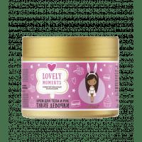 LOVELY Moments - Крем для тела и рук «Такие девочки»