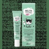 BELITA YOUNG SKIN - Точечный крем мгновенного действия для проблемных зон лица «Stop проблемная кожа»