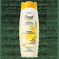Fruit Therapy - Шампунь ПИТАТЕЛЬНЫЙ для всех типов волос «Банан, масло мурумуру»