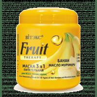 Fruit Therapy - Маска ПИТАТЕЛЬНАЯ 3 в 1 для всех типов волос «Банан, масло мурумуру»
